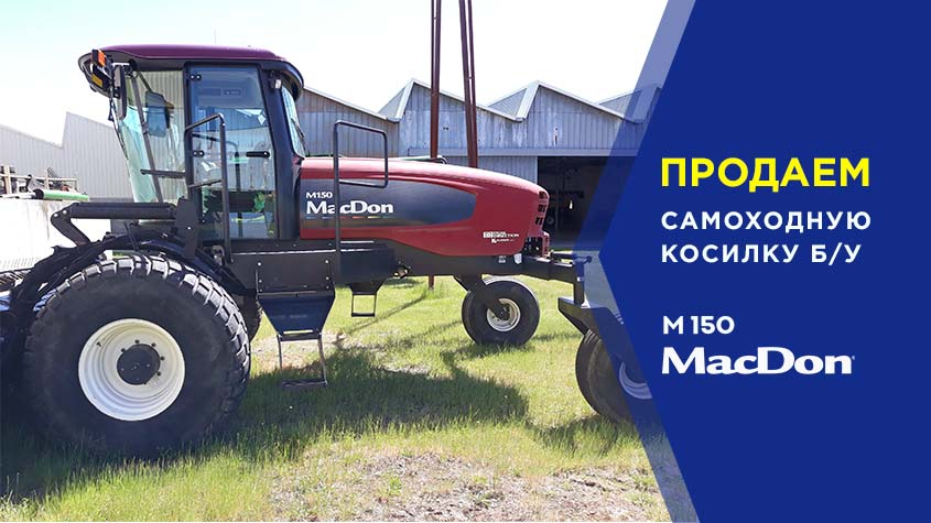 kosilka m1550